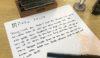 Foto 13.08.18 08 33 27 100x58 - Welttag des Briefes und das Viking Blogger Box Projekt